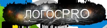 ЛогосPro_logo-3