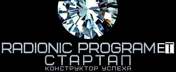 2.2.1Radionic program СТАРТАП