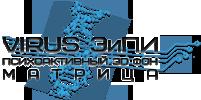 ETpro.П.А.Ф.М_1