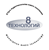ETpro.8Технологий.лого.6