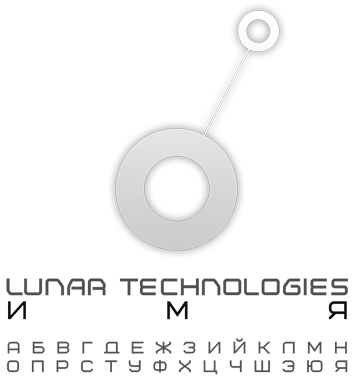 1.Lunar Technologies.Name